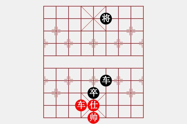 象棋棋谱图片:吕钦实战中局(24)-加微信541799245领免费教程 - 步数:10