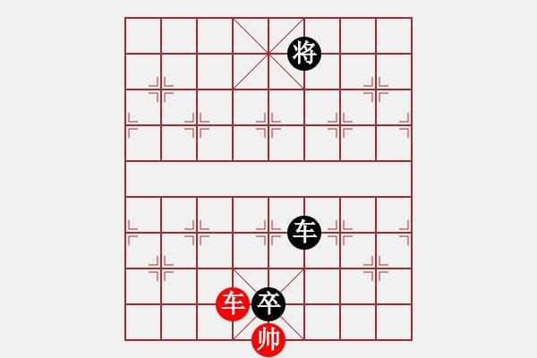 象棋棋谱图片:吕钦实战中局(24)-加微信541799245领免费教程 - 步数:11