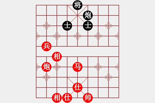 象棋棋谱图片:大连体育总会 许鑫鑫 胜 海南体育总会 朱俊睿 - 步数:120