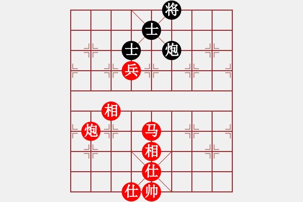 象棋棋谱图片:大连体育总会 许鑫鑫 胜 海南体育总会 朱俊睿 - 步数:130