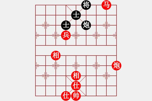 象棋棋谱图片:大连体育总会 许鑫鑫 胜 海南体育总会 朱俊睿 - 步数:139