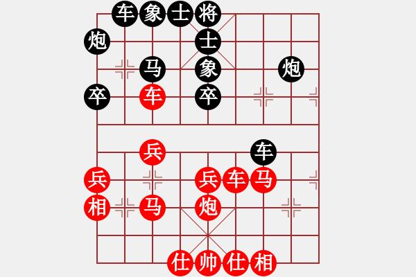 象棋棋谱图片:大连体育总会 许鑫鑫 胜 海南体育总会 朱俊睿 - 步数:30