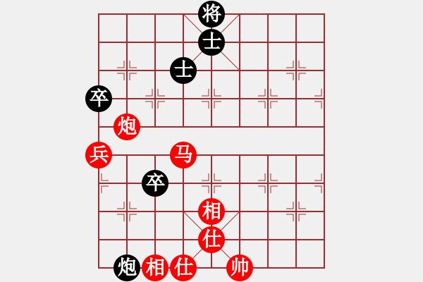 象棋棋谱图片:大连体育总会 许鑫鑫 胜 海南体育总会 朱俊睿 - 步数:90