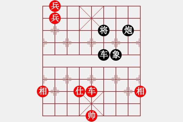 象棋棋谱图片:第185局 对兵走阵 - 步数:26