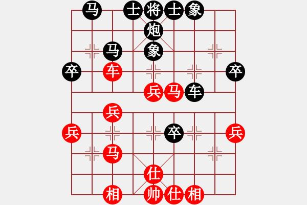 象棋棋谱图片:许文章 先负 邓传礼 - 步数:40
