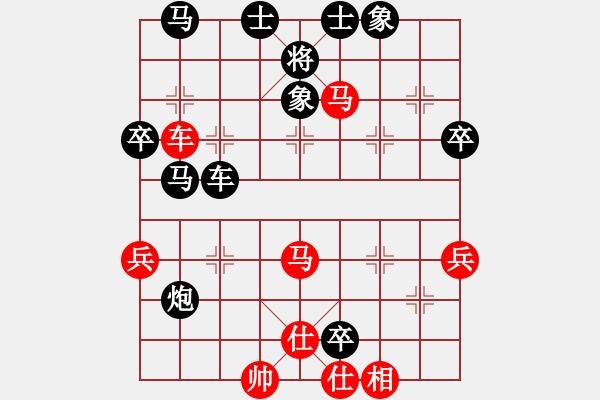 象棋棋谱图片:许文章 先负 邓传礼 - 步数:60