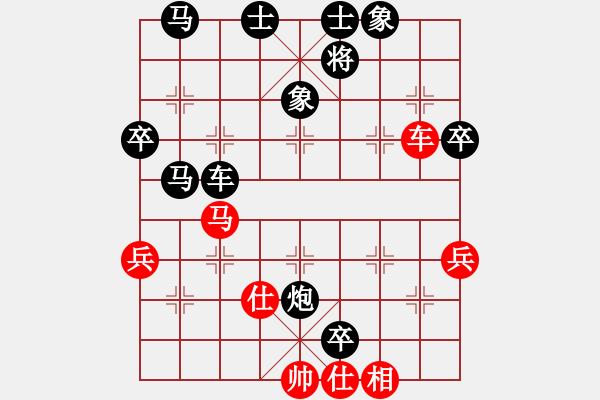 象棋棋谱图片:许文章 先负 邓传礼 - 步数:70