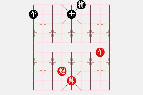 象棋棋谱图片:第272局 车炮占中巧胜车士(二) - 步数:0
