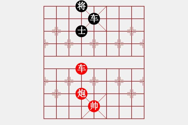 象棋棋谱图片:第272局 车炮占中巧胜车士(二) - 步数:10