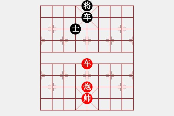 象棋棋谱图片:第272局 车炮占中巧胜车士(二) - 步数:13