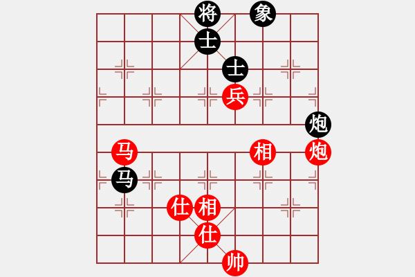 象棋谱图片:柳大华 先胜 程进超 - 步数:100