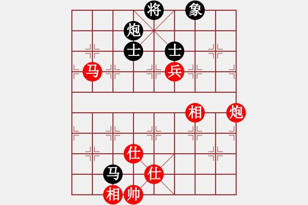 象棋谱图片:柳大华 先胜 程进超 - 步数:110