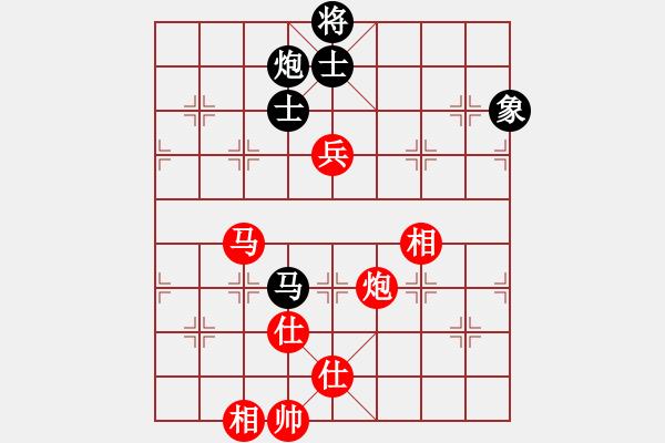 象棋谱图片:柳大华 先胜 程进超 - 步数:120