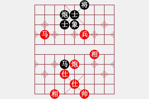 象棋谱图片:柳大华 先胜 程进超 - 步数:130