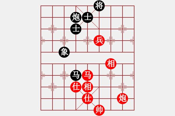 象棋谱图片:柳大华 先胜 程进超 - 步数:140