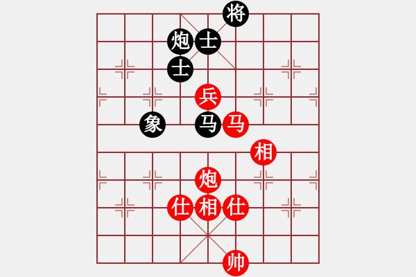 象棋谱图片:柳大华 先胜 程进超 - 步数:150