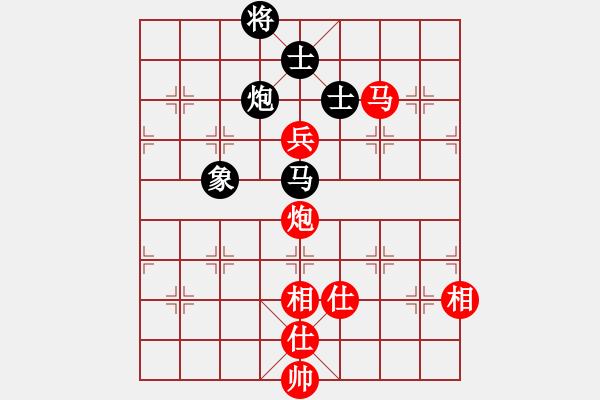象棋谱图片:柳大华 先胜 程进超 - 步数:160