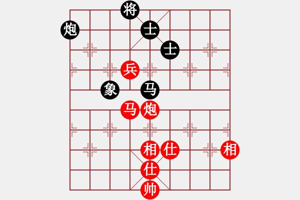 象棋谱图片:柳大华 先胜 程进超 - 步数:170
