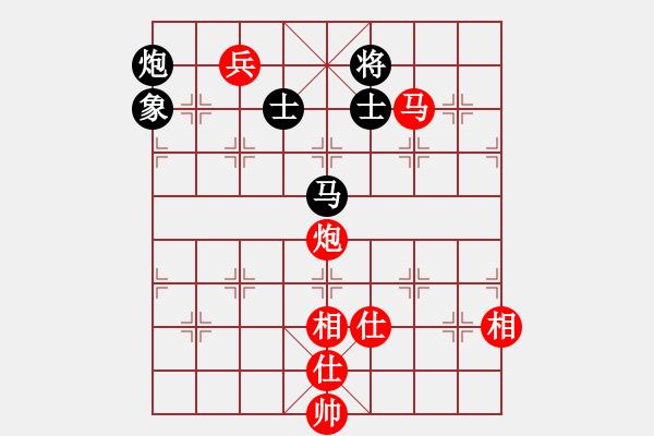 象棋谱图片:柳大华 先胜 程进超 - 步数:180