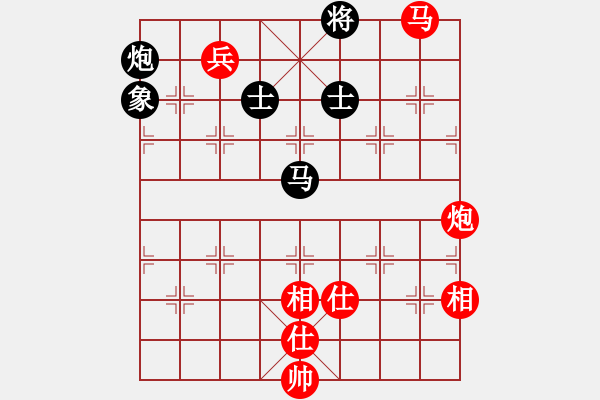 象棋谱图片:柳大华 先胜 程进超 - 步数:183