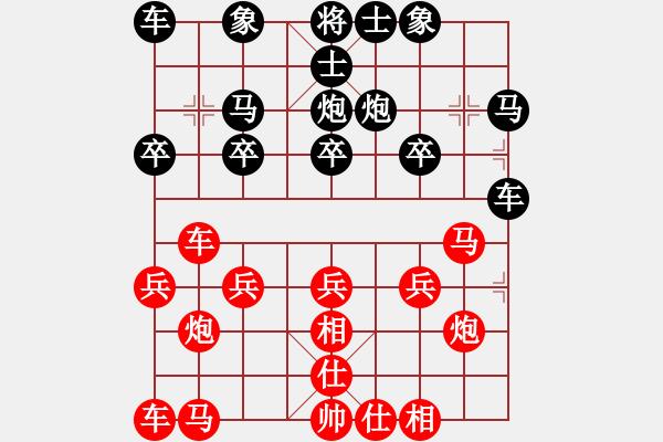 象棋谱图片:柳大华 先胜 程进超 - 步数:20