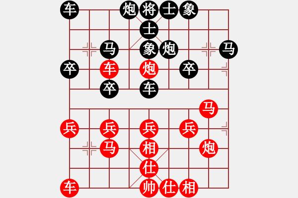 象棋谱图片:柳大华 先胜 程进超 - 步数:30