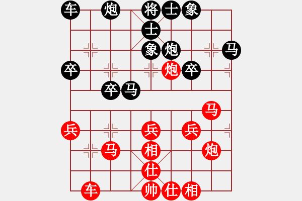 象棋谱图片:柳大华 先胜 程进超 - 步数:40