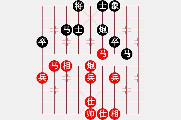 象棋谱图片:柳大华 先胜 程进超 - 步数:60