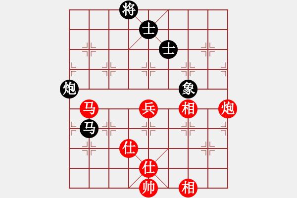 象棋谱图片:柳大华 先胜 程进超 - 步数:90