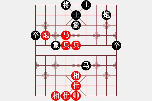 象棋棋谱图片:【9】胡荣华 胜 许银川 - 步数:100