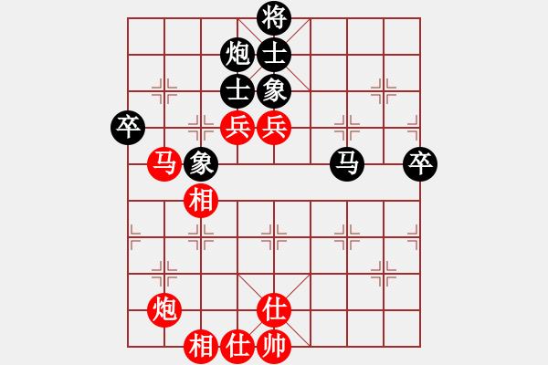 象棋棋谱图片:【9】胡荣华 胜 许银川 - 步数:110