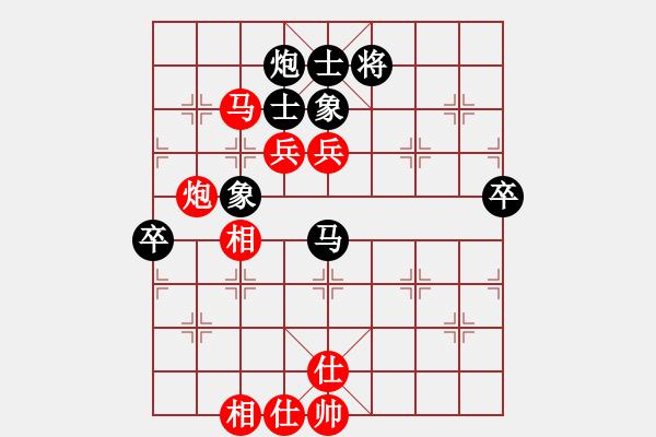 象棋棋谱图片:【9】胡荣华 胜 许银川 - 步数:120