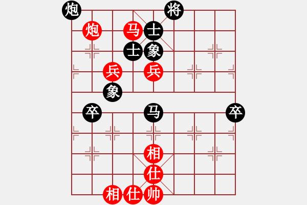 象棋棋谱图片:【9】胡荣华 胜 许银川 - 步数:130