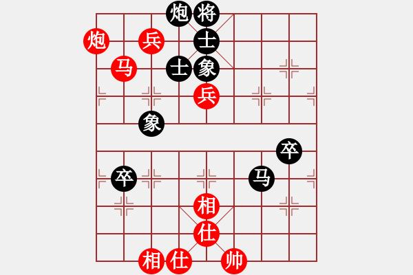 象棋棋谱图片:【9】胡荣华 胜 许银川 - 步数:140