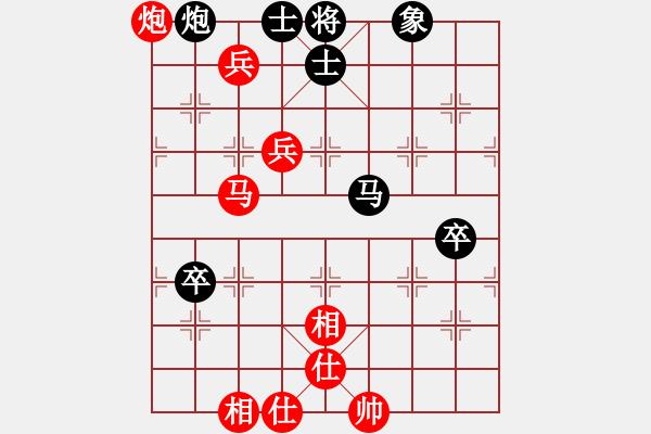 象棋棋谱图片:【9】胡荣华 胜 许银川 - 步数:150