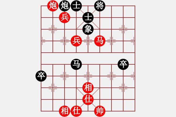 象棋棋谱图片:【9】胡荣华 胜 许银川 - 步数:160