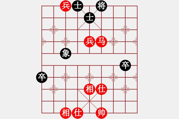 象棋棋谱图片:【9】胡荣华 胜 许银川 - 步数:169