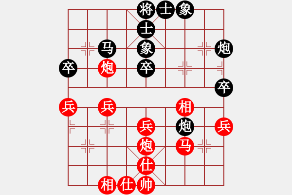象棋棋谱图片:【9】胡荣华 胜 许银川 - 步数:40