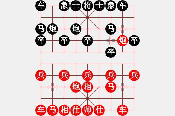 象棋棋谱图片:教授[红] -VS- 黄浩[黑] - 步数:10