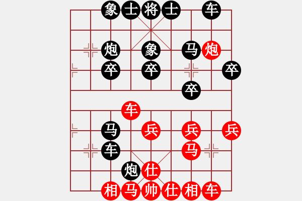 象棋棋谱图片:教授[红] -VS- 黄浩[黑] - 步数:40