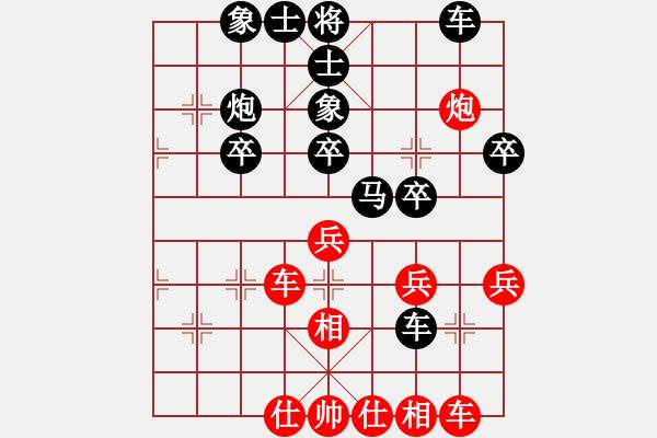象棋棋谱图片:教授[红] -VS- 黄浩[黑] - 步数:50