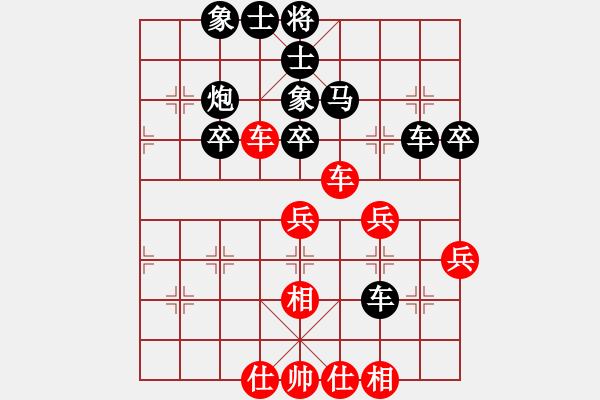 象棋棋谱图片:教授[红] -VS- 黄浩[黑] - 步数:60