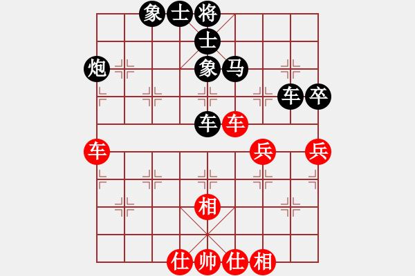象棋棋谱图片:教授[红] -VS- 黄浩[黑] - 步数:70