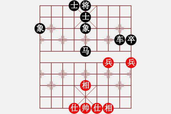 象棋棋谱图片:教授[红] -VS- 黄浩[黑] - 步数:74