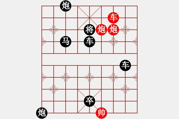 象棋棋谱图片:第263局 武公灭晋 - 步数:7