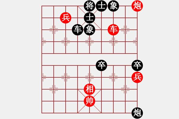 象棋棋谱图片:河南社体中心 党斐 胜 陕西社体中心 李小龙 - 步数:100