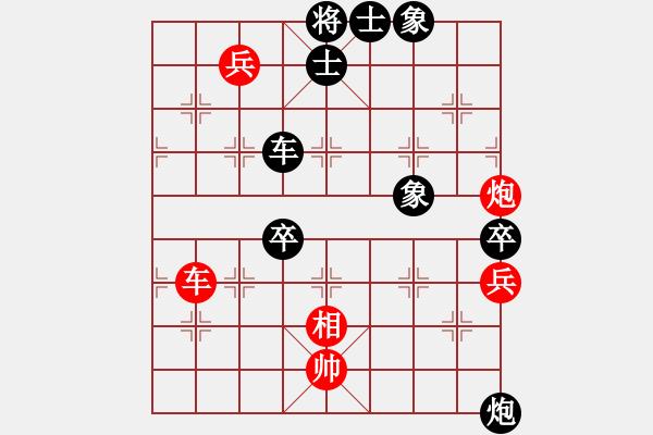 象棋棋谱图片:河南社体中心 党斐 胜 陕西社体中心 李小龙 - 步数:110