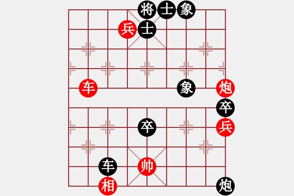 象棋棋谱图片:河南社体中心 党斐 胜 陕西社体中心 李小龙 - 步数:120