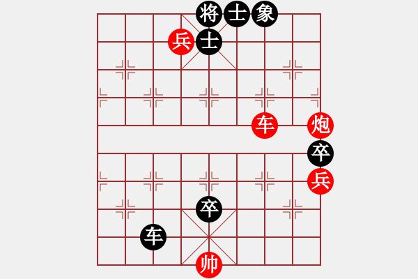 象棋棋谱图片:河南社体中心 党斐 胜 陕西社体中心 李小龙 - 步数:130