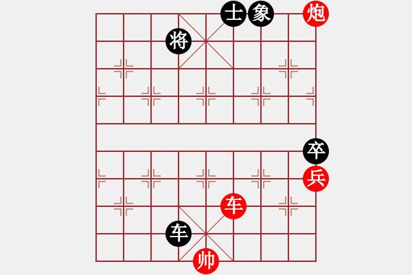 象棋棋谱图片:河南社体中心 党斐 胜 陕西社体中心 李小龙 - 步数:140